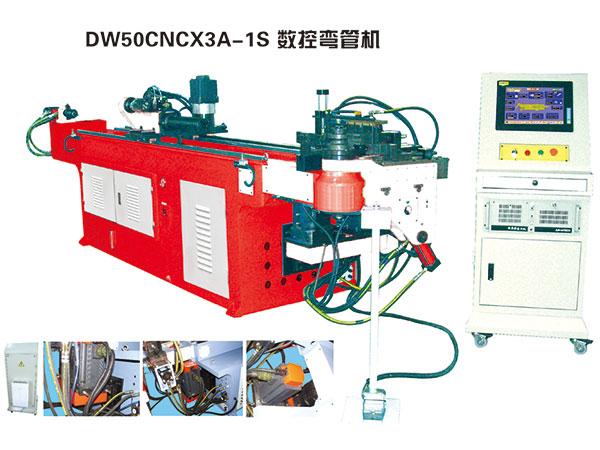 DW50CNCX3A-1S数控竞博jboapp