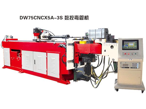 DW75CNCX5A-3S数控竞博jboapp