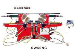 SW50NC液压竞博jboapp