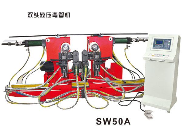 SW50A液压竞博jboapp