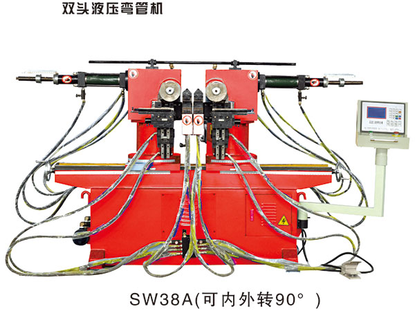 SW38A