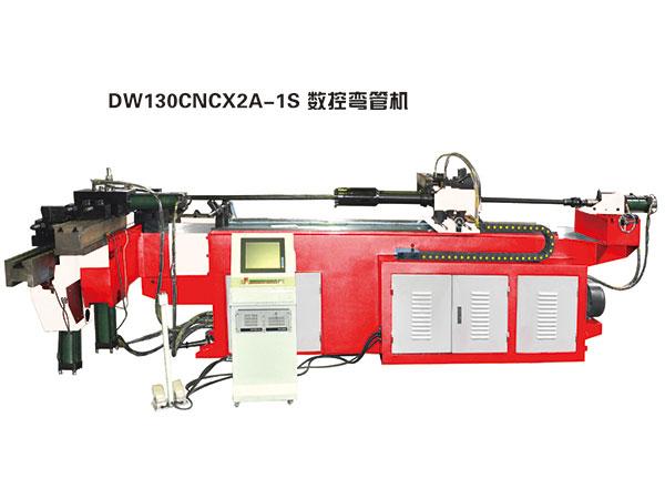 DW130CNCX2A-1S数控竞博jboapp